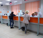 В офисе Кировского филиала ОАО «ЭнергосбыТ Плюс» побывал Центр общественного контроля в сфере ЖКХ