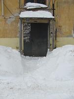 Центр общественного контроля в сфере ЖКХ подвел промежуточные итоги «горячей линии «Снежный двор»